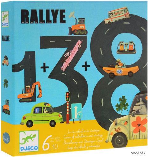Rallye — фото, картинка
