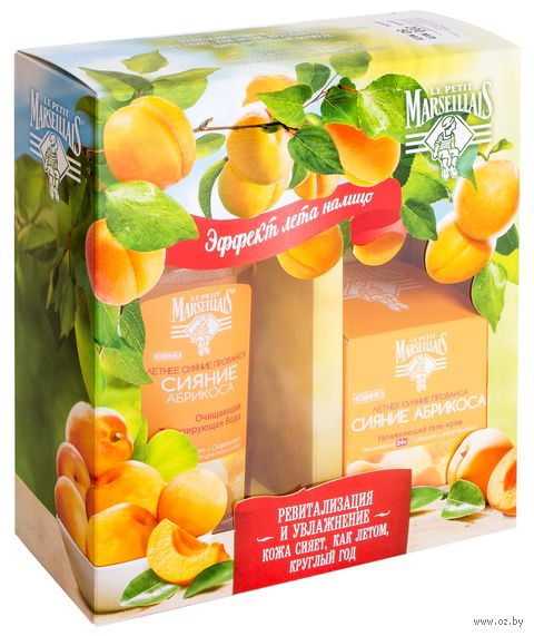 """Подарочный набор """"Сияние абрикоса"""" (гель-крем для лица, очищающая вода) — фото, картинка"""