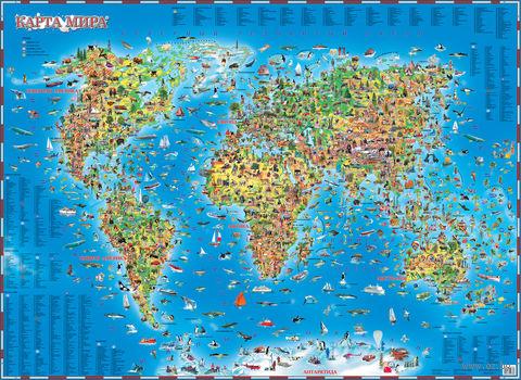 Карта мира для детей — фото, картинка