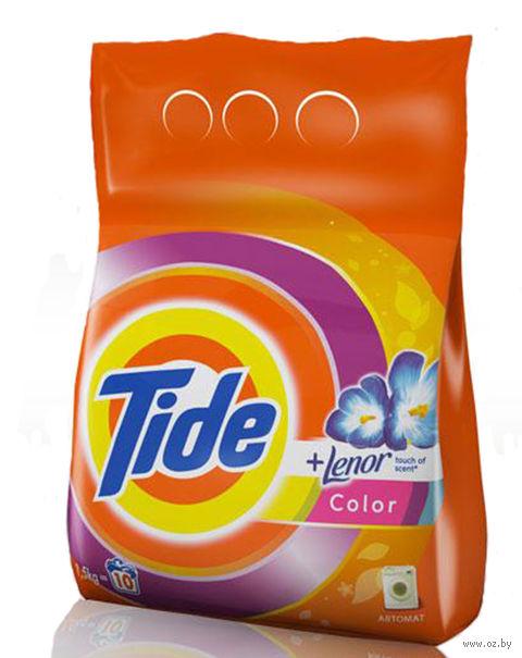 """Стиральный порошок Tide Absolute """"Color Lenor  Touch of Scent"""" для автоматической стирки (1,5 кг)"""