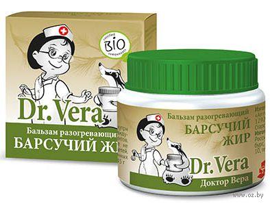 "Бальзам разогревающий ""Барсучий жир"" (45 г)"