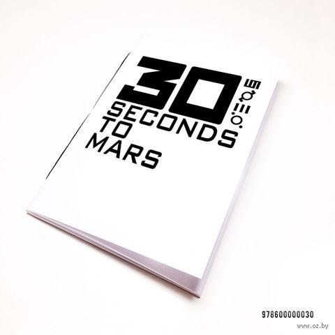 "Блокнот белый ""30 seconds to Mars"" А7 (арт. 030)"