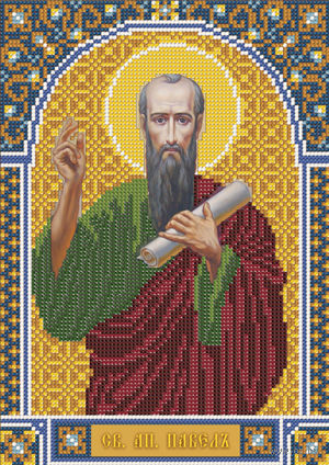 """Вышивка бисером """"Святой Апостол Павел"""""""