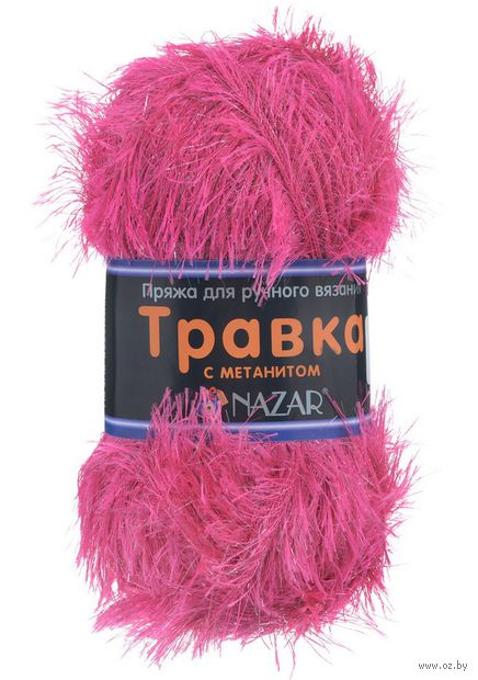 "Пряжа ""NAZAR. Травка с метанитом №2014"" (100 г; 115 м) — фото, картинка"