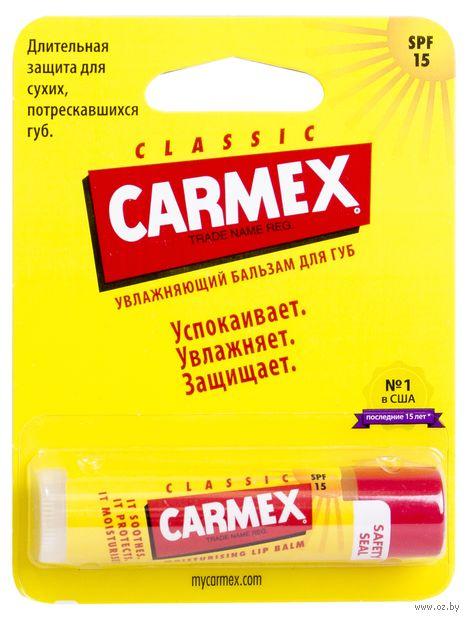 """Бальзам для губ """"Carmex Lip Balm Classic. SPF 15"""" — фото, картинка"""