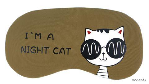 "Маска для сна ""Night Cat"" (бежевая) — фото, картинка"