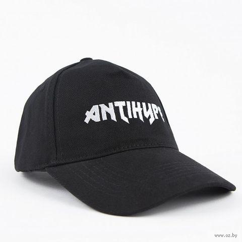 "Бейсболка ""Antihype"" (чёрная) — фото, картинка"