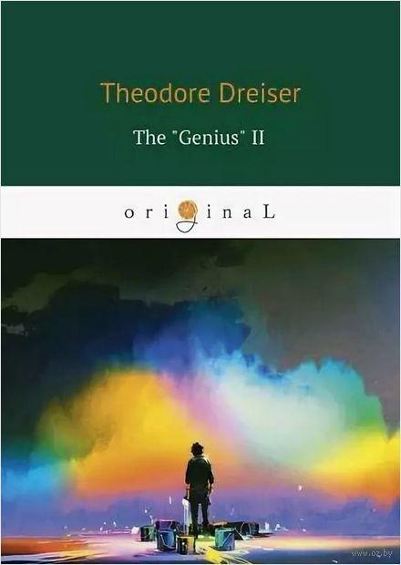 """The """"Genius"""" II — фото, картинка"""
