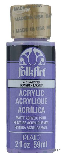 "Краска акриловая ""FolkArt. Acrylic Paint"" (лаванда, 59 мл; арт. PLD-00410)"