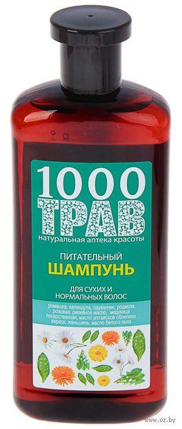 """Шампунь для волос """"Питательный"""" (500 мл) — фото, картинка"""