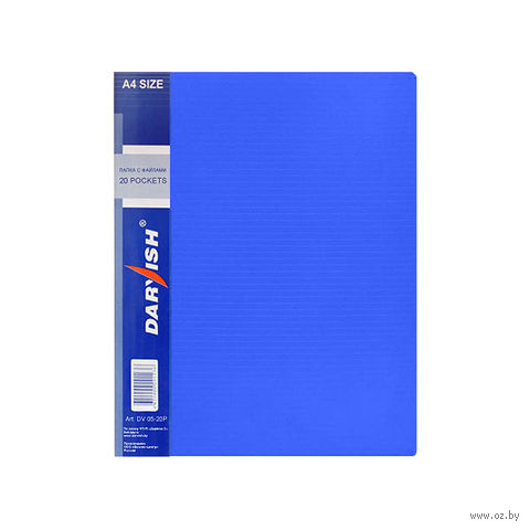 """Папка """"Darvish"""" с прозрачными файлами DV05-20Р (А4; 20 листов; цвет: синий)"""