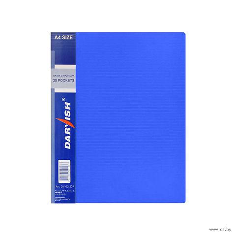 """Папка с файлами """"Darvish"""" (А4; 20 листов; синяя; арт. DV05-20Р)"""