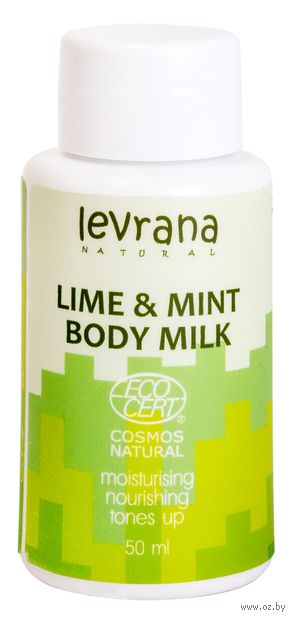 """Молочко для тела """"Лайм и Мята. Mini"""" (50 мл) — фото, картинка"""