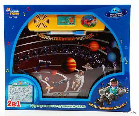 """Развивающая игрушка """"Двусторонняя доска. Удивительный космос"""" — фото, картинка"""