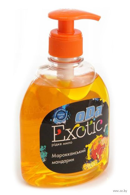 """Жидкое мыло """"Exotic. Марокканский мандарин"""" (300 мл) — фото, картинка"""