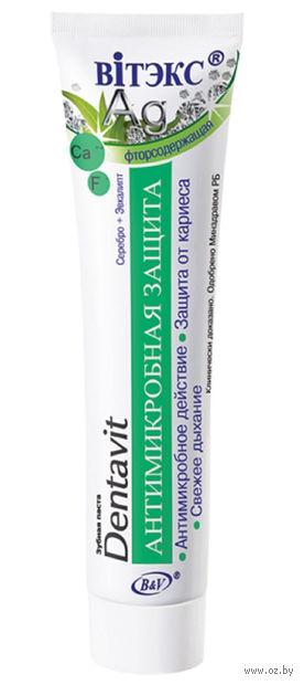 "Зубная паста ""Антимикробная защита"" (160 г)"