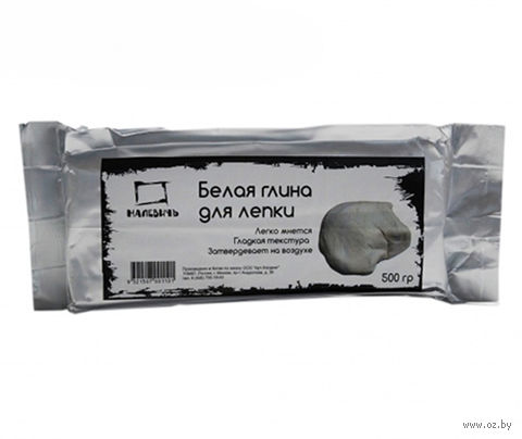 Глина для лепки (белая; 500 гр)