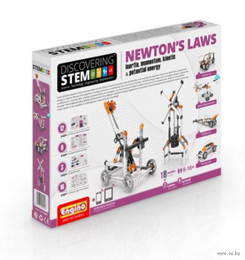 """Конструктор """"Discovering Stem. Законы Ньютона"""" (121 деталь)"""
