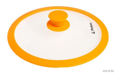 Крышка стеклянная с силиконовым ободом (28 см; желтая) — фото, картинка