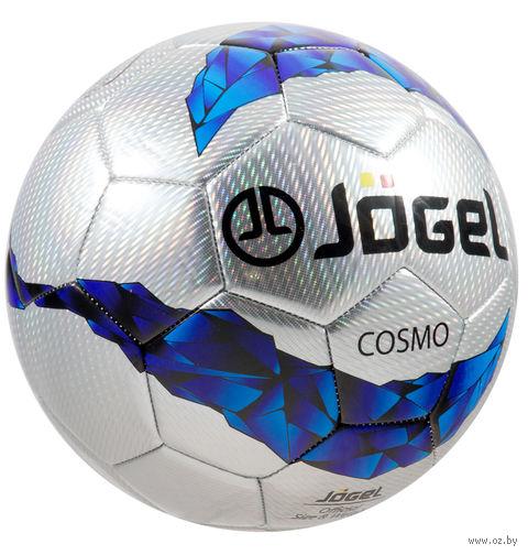 Мяч футбольный Jogel JS-300 Cosmo №5 — фото, картинка