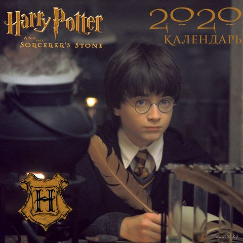 "Календарь настенный ""Гарри Поттер"" (2019) — фото, картинка"