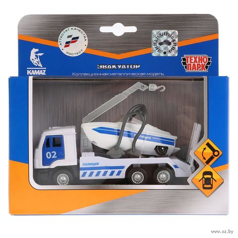 """Модель машины """"Эвакуатор. Полиция"""" (арт. SB-17-24-K-WB) — фото, картинка"""