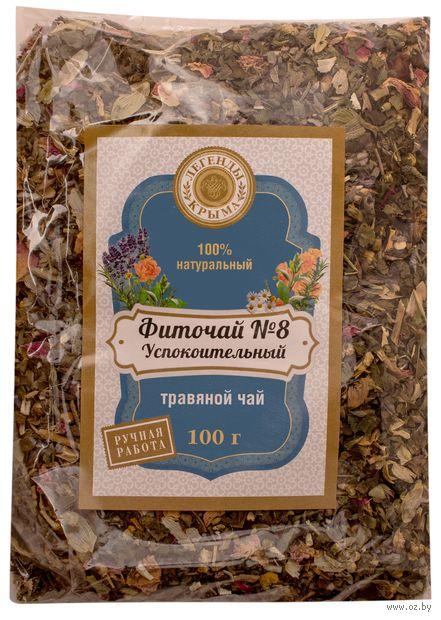 """Фиточай листовой """"Floris. Успокоительный"""" (100 г) — фото, картинка"""