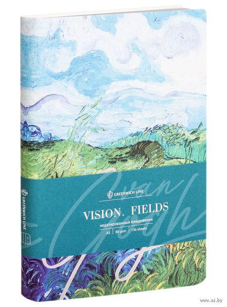 """Ежедневник недатированный """"Van Gogh. Fields"""" (A5) — фото, картинка"""