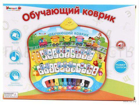 """Музыкальный коврик """"Поезд"""""""