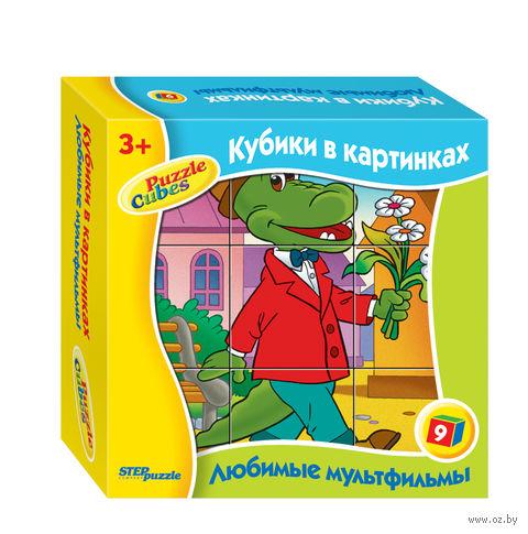 """Кубики """"Любимые мультфильмы-2"""" (9 шт) — фото, картинка"""