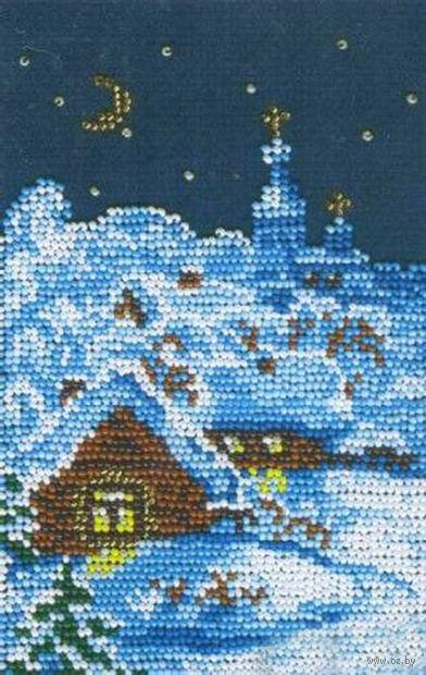 """Набор для вышивания """"Зимняя ночь"""""""
