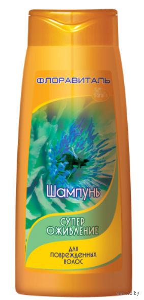 """Шампунь для волос """"Супероживление"""" (500 мл)"""