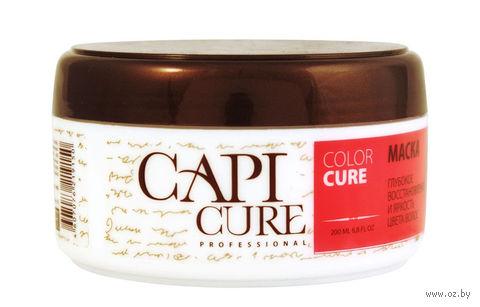"""Маска для волос """"Глубокое восстановление и яркость цвета"""" (200 мл)"""