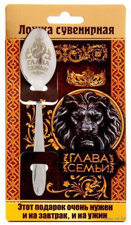 """Ложка чайная металлическая на открытке """"Глава семьи"""" (137 мм) — фото, картинка"""
