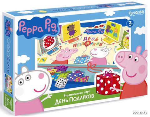 Peppa Pig. День подарков — фото, картинка