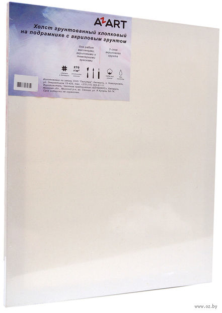 """Холст на подрамнике """"AZART"""" (400х1000 мм; акриловый грунт) — фото, картинка"""