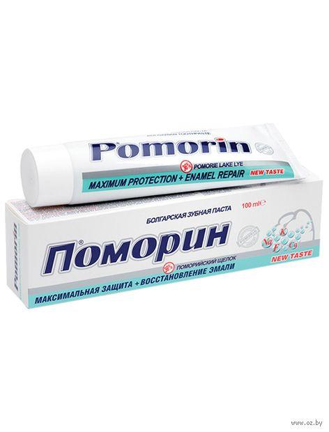 "Зубная паста ""Maximum Protection"" (100 мл) — фото, картинка"