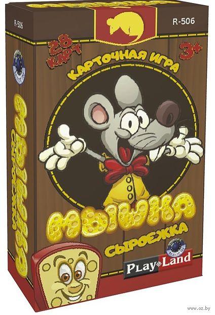Мышка сыроежка — фото, картинка
