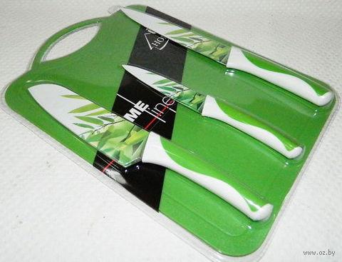 Набор ножей металлических с антибактериальным покрытием с пластмассовыми ручками + доска разделочная пластмассовая (арт. MS05-B126)