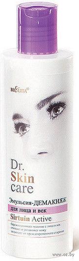 """Эмульсия для снятия макияжа """"Dr.skin care"""" (200 мл)"""