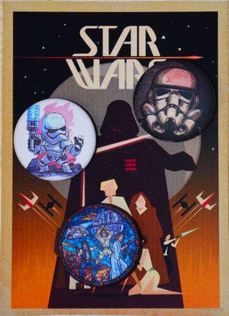"Набор значков маленьких ""Star Wars"" (арт. 789) — фото, картинка"