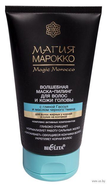 """Маска-пилинг для волос """"Волшебная"""" (150 мл) — фото, картинка"""