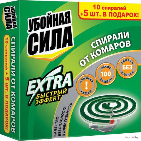 "Спирали от комаров ""Extra"" (15 шт.) — фото, картинка"