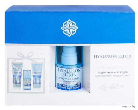 """Подарочный набор """"Hyaluron Elixir №2"""" (3 крема) — фото, картинка"""