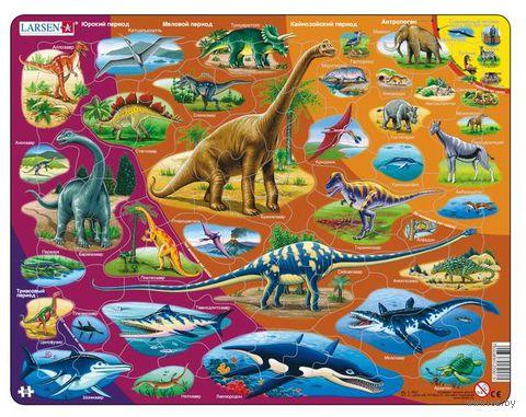 """Пазл """"Динозавры"""" (85 элементов)"""