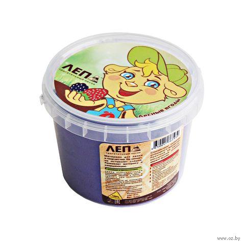 """Кинетический песок """"Ароматный. Лесные ягоды"""" (1 кг)"""
