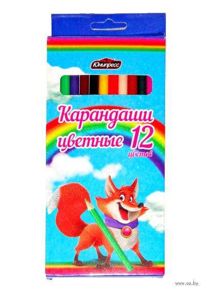 """Цветные карандаши """"Лисенок"""" (12 цветов)"""