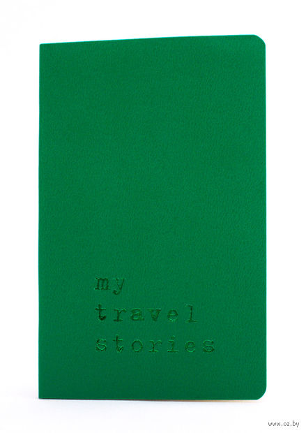 """Записная книжка Молескин """"Volant. My Travel Stories"""" нелинованная (карманная; мягкая светло-зеленая обложка)"""