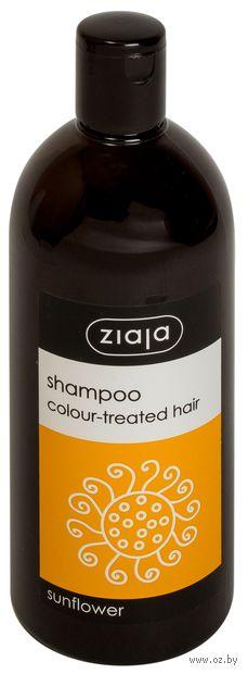 """Шампунь для волос """"С экстрактом подсолнечника"""" (500 мл) — фото, картинка"""