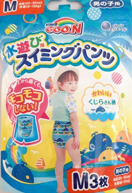 """Подгузники-трусики для плавания """"Goo.N. Swimming Boys"""" (6-12 кг; 3 шт.) — фото, картинка"""